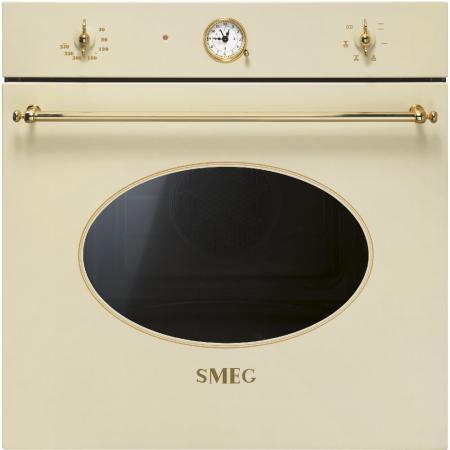 Электрический шкаф Smeg SF800P бежевый smeg fab32lnen1