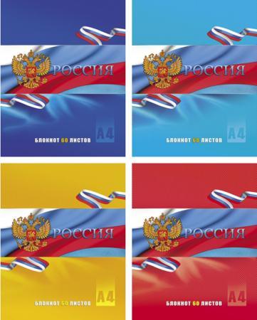 цена на Блокнот Би Джи Россия A4 60 листов Б4гр60 2258