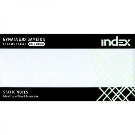 Блок бумажный Index 100 листов 200х100 мм белый 4680291031356