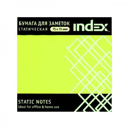 Блок бумажный Index 100 листов 75х75 мм желтый 4680291031271 выставка munk 2019 05 08t13 30