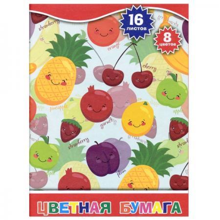 Цветная бумага Action! 4680291048316 A4 16 листов росмэн цветная бумага 10л 10цв мстители