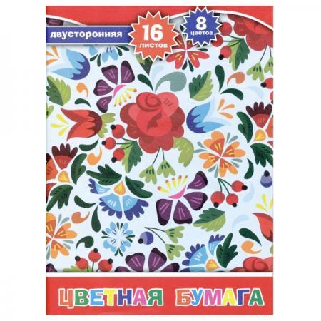 Цветная бумага Action! 4607692531131 A4 16 листов росмэн цветная бумага 10л 10цв мстители