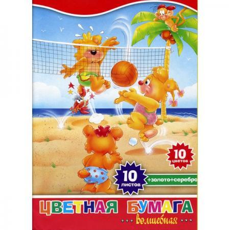 Цветная бумага Action! 4607692531179 A4 10 листов набор цветного картона action strawberry shortcake a4 10 листов sw cc 10 10 в ассортименте