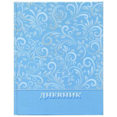 Дневник школьный ACTION! УЗОР ГОЛУБОЙ, 7БЦ,глянц.лам. action дневник школьный герб и флаг 2