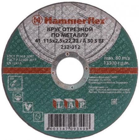 115 x 2.5 x 22,23 A 30 S BF Круг отрезной Hammer Flex 232-012 по металлу dynacord dynacord a 115