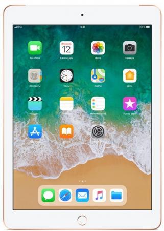 Планшет Apple iPad 9.7 32Gb Gold 3G Wi-Fi Bluetooth LTE iOS MRM02RU/A графический планшет wacom intuos art pen