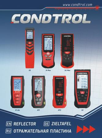цена на Пластина отражательная CONDTROL для лазерных дальномеров