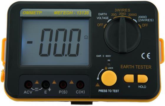 Омметр МЕГЕОН 13120 измеритель сопротивления заземления измеритель мегеон 35280