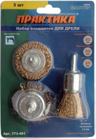 Набор кордщеток ПРАКТИКА 773-491 3шт. для дрели, мягкие: чашеобр., рад., 25мм кисть