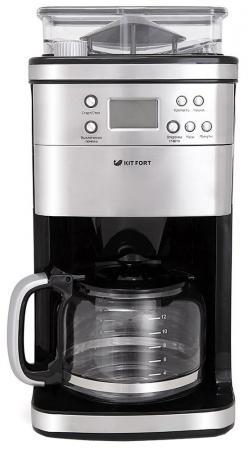 Кофеварка KITFORT KT-705 1000 Вт серебристый кофеварка kitfort kt 702 1100 вт черный