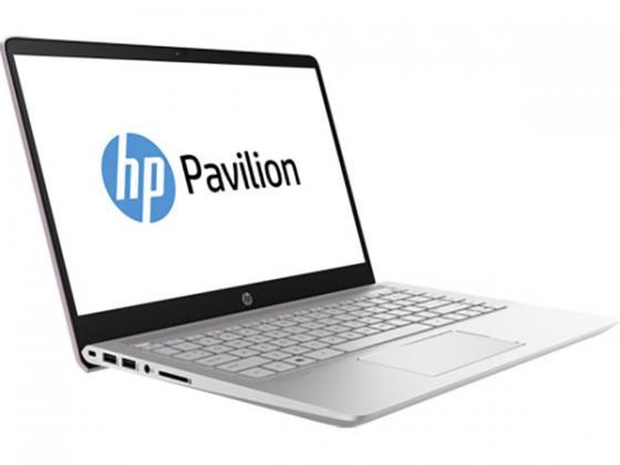 Ноутбук HP 3FX21EA 21世纪高等学校计算机教育实用规划教材:c语言程序设计