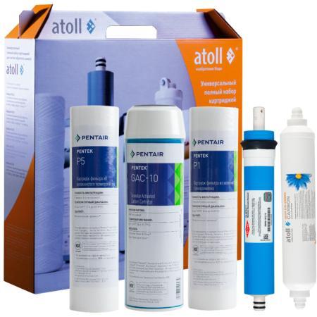 Набор фильтрэлементов atoll №103 (для A-575, A-575E, Em, Ecp)