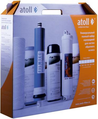 Набор фильтрэлементов atoll №106m (для A-550m box STD/A-560Em Sailboat) с минерализатором набор фильтрэлементов atoll 309 для u 31 std
