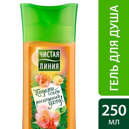 Гель для душа Чистая Линия Питательный роза 250 мл чистая линия гель для душа клубника и миндальное молочко увлажняющий 250 мл
