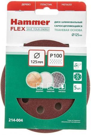 Шлиф. круг самосцепл. Hammer Flex 214-004 Д125мм 8отв. Р 100, набор 5 шт