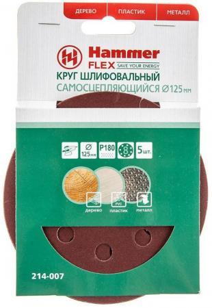 Шлиф. круг самосцепл. Hammer Flex 214-007 Д125мм 8отв. Р 180, набор 5 шт цена