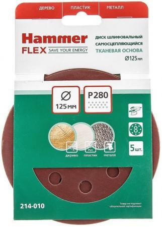 Шлиф. круг самосцепл. Hammer Flex 214-010 Д125мм 8отв. Р 280, набор 5 шт [10 шт ] tef6903ah qfp