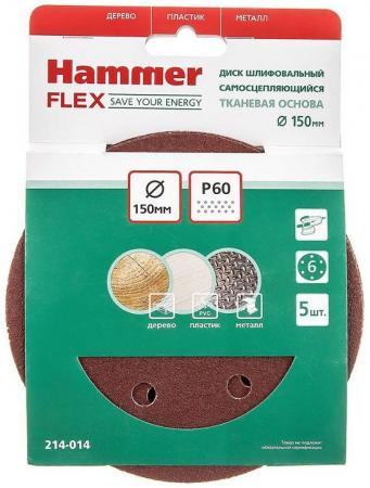 Шлиф. круг самосцепл. Hammer Flex 214-014 Д150мм 6отв. Р 60, набор 5 шт timberk tms fl50 фильтр 2 в 1 hepa carbon для воздухоочистителей tap fl50 sf