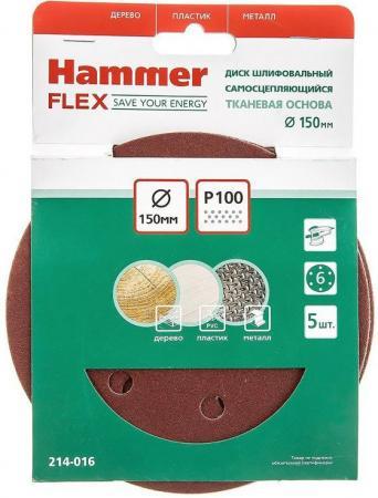 Фото - Шлиф. круг самосцепл. Hammer Flex 214-016 Д150мм 6отв. Р 100, набор 5 шт шлифовальный круг на липучке hammer 214 016 150 мм 5 шт