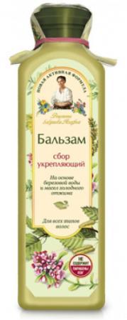 Бальзам Рецепты бабушки Агафьи Укрепляющий 350 мл бальзам рецепты бабушки агафьи густой 350 мл