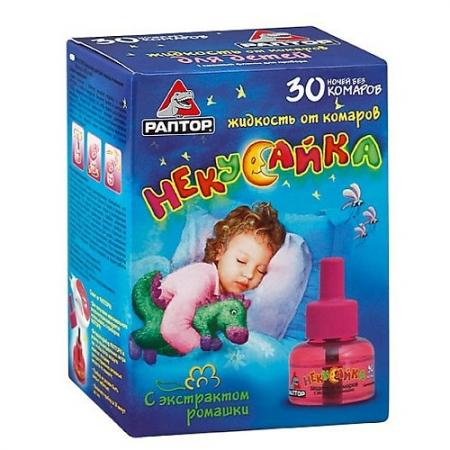 РАПТОР Некусайка Жидкость от комаров для детей 30 ночей жидкость от комаров раптор 30 мл 60 ночей