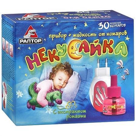 РАПТОР Некусайка Комплект прибор жидкость от комаров для детей 30 ночей средство защиты от комаров раптор комплект прибор жидкость 30 ночей 10 пластин