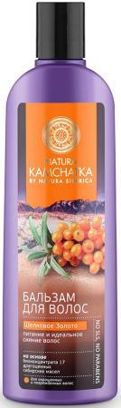 "Бальзам Natura Kamchatka "" золото"" 280 мл"