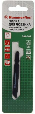 Пилка для лобзика Hammer Flex 204-204 JG CB T150Riff твердые материалы, 75мм, Тип C, 50CS+YG8 помада by terry rouge terrybly 204 цвет 204 narcotic sienna variant hex name 84130c