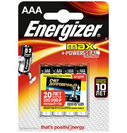 ENERGIZER Батарейка алкалиновая MАХ LR03/E92 тип ААА 4шт батарейка космос koclr034bl lr lr03 bp 4 цена за блистер 4шт