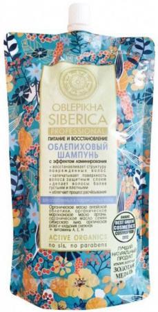 Шампунь Natura Siberica Облепиховый 500 мл natura siberica 500