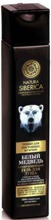 Гель для душа NATURA SIBERICA Белый медведь - бодрящий 250 мл