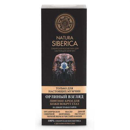 Natura Siberica Крем для кожи вокруг глаз Орлиный взгляд 30мл