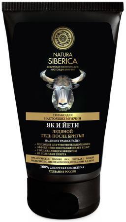 Гель NATURA SIBERICA Ледяной: Як и Йети 150 мл гель natura siberica natura siberica na026lwnxd99