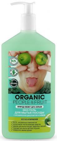 Средство для мытья посуды Organic People Органическая дикая мята и лайм 500мл средство для мытья посуды organic people органическое яблоко и киви 500мл