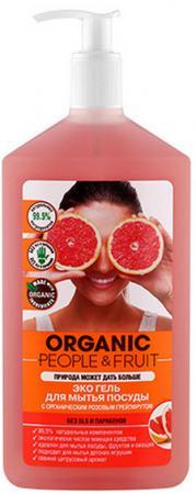 Средство для мытья посуды Organic People Органический розовый грейпфрут 500мл средство для мытья посуды organic people органическое яблоко и киви 500мл