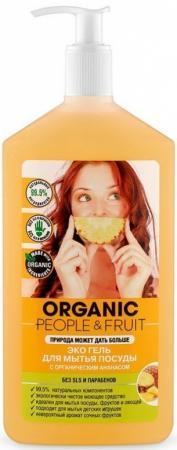 Средство для мытья посуды Organic People Органический ананас 500мл средство для мытья посуды organic people органическое яблоко и киви 500мл