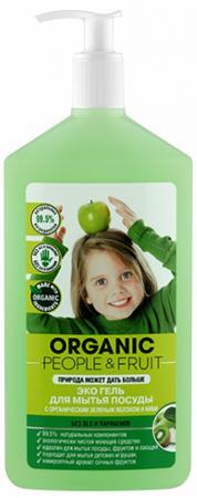Средство для мытья посуды Organic People Органическое яблоко и киви 500мл средство для мытья посуды organic people органическое яблоко и киви 500мл