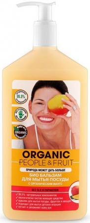 Средство для мытья посуды Organic People Био-бальзам 500мл средство для мытья посуды organic people органическое яблоко и киви 500мл