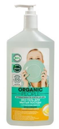 Средство для мытья посуды Organic People Green clean lemon 500мл средство для мытья посуды organic people органическое яблоко и киви 500мл
