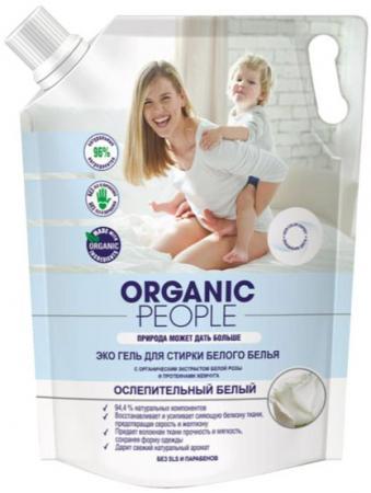 Гель для стирки Organic People Ослепетильный белый 2л цена