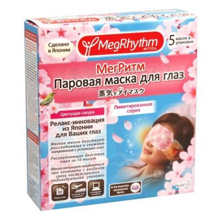MegRhythm Паровая маска для глаз Цветущая Сакура 5 шт