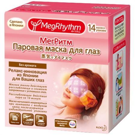 MegRhythm Паровая маска для глаз без запаха 14 шт megrhythm паровая маска для глаз без запаха 1 шт