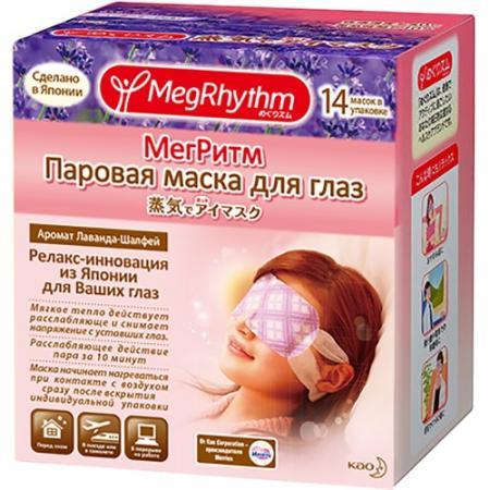MegRhythm Паровая маска для глаз Лаванда - Шалфей 14 шт