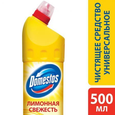 DOMESTOS Средство универсальное чистящее Лимонная свежесть 500мл domestos средство универсальное чистящее хвойная свежесть 500мл
