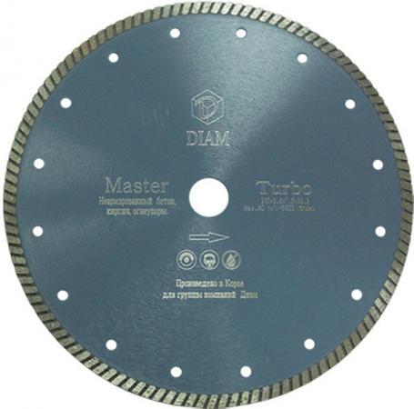Круг алмазный DIAM Ф125x22мм MASTER 2.0x7.5мм универсальный f gattien 9072 914ч
