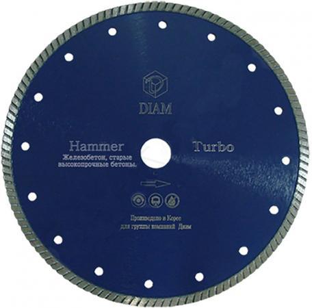 Круг алмазный DIAM Ф150x22мм HUMMER 2.4x10мм для бетона штанга diam 620050
