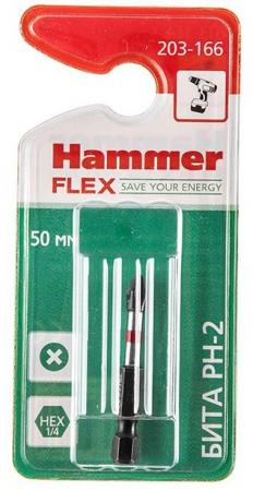 Бита Hammer Flex 203-166 PH-2 50мм, 1шт. бита hammer flex 203 164 ph 3 50мм 2шт