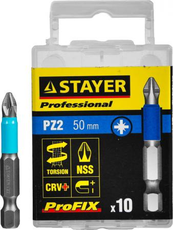Бита STAYER PROFESSIONAL 26223-2-50-10_z01 ProFix E 1/4 № 2 L=50мм 10шт бита stayer profi 26223 2 50 02 e 1 4 pz2 50мм 2шт