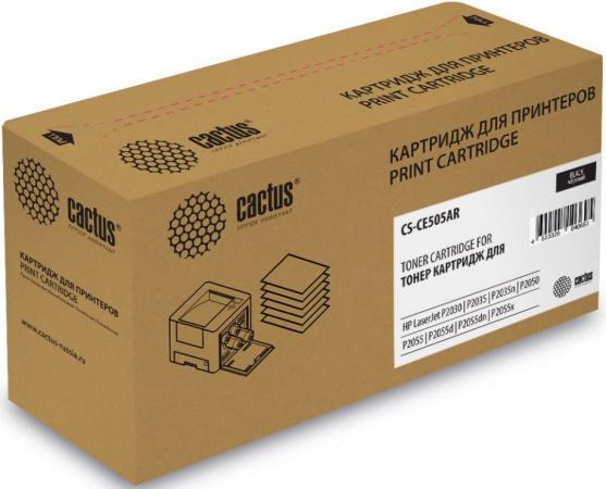 Картридж Cactus CS-CE505AR для HP LJ P2055/P2035 черный 2300стр картридж profiline pl ce505a для hp lj p2035 p2055 p2055d p2055dn canon mf5840dn 5880dn mf5940 lbp 6300dn 6650dn 2300стр