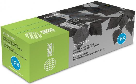 Картридж Cactus CS-CF218X для HP LJ M104/ M132 черный 2500стр картридж cactus cs ce260x для hp lj cp4025 cp4525 cm4540 черный 17000стр